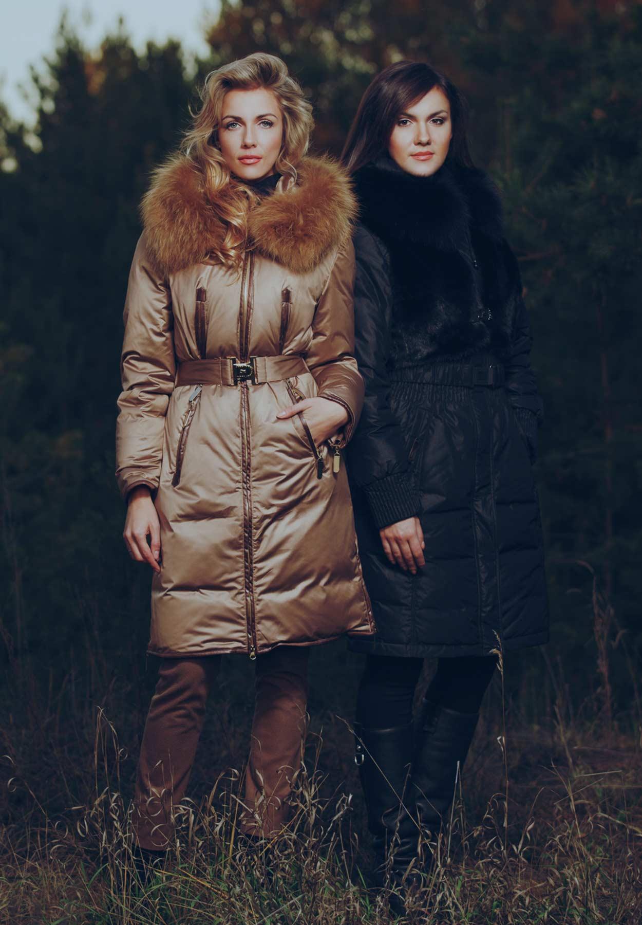 Doudoune femme noir et marron